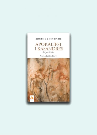 Apokalipsi i Kasandrës