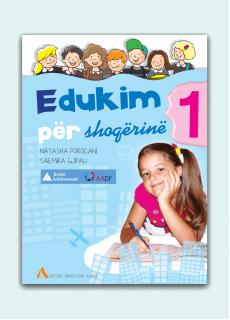 Edukim për shoqërinë 1 (digjital)