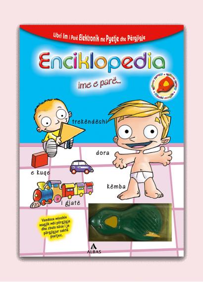 Enciklopedia ime e parë