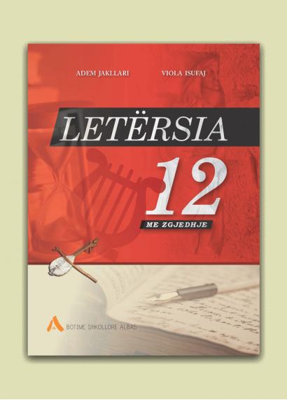 Letërsia me zgjedhje 12